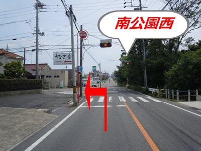JR岡崎駅からの道 左折